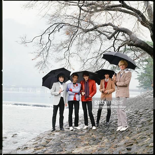 Japan photo session at the riverside in rainy Arashiyama Kyoto Kyoto February 1981