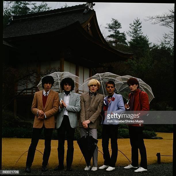 Japan photo session in front of Okochi mountain villa in rainy Arashiyama Kyoto Kyoto February 1981