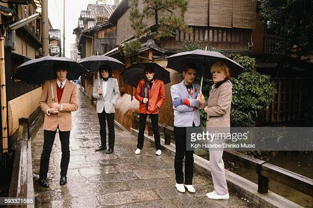 Japan photo session in rainy Gion town in Kyoto Kyoto February 1981
