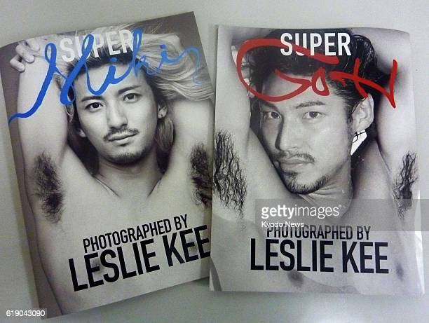 Japan - Photo shows a book of photos taken by Leslie Kee, a renowned Singaporean photographer, that contains images of male genitals. Tokyo police...