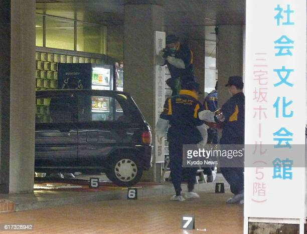 TOKYO Japan Photo shows a car that was rammed by a man into the headquarters of the opposition Social Democratic Party in Tokyo on Jan 22 2012 The...