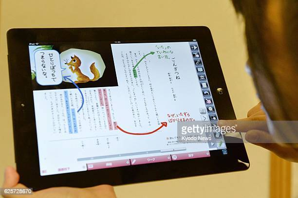 TOKYO Japan Photo shows a demonstration tablet for digital textbooks shown to reporters in Tokyo on Sept 5 2013 Twelve publishing houses announced...