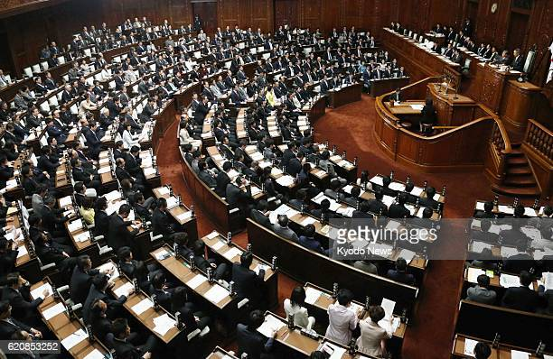 TOKYO Japan Photo shows a House of Representatives plenary session at the Diet building in Tokyo on April 12 shortly after the passage of a bill...