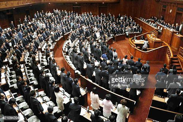 TOKYO Japan Photo shows a House of Representatives plenary session in the Diet building in Tokyo on May 9 when the lower house passed a bill to...