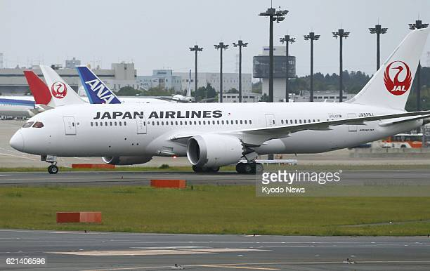 NARITA Japan Photo shows a Japan Airlines Co Boeing 787 Dreamliner after arriving at Narita airport near Tokyo on May 19 2013 The jet had been parked...