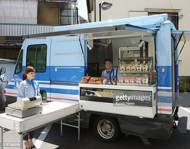 60 top lawson inc pictures photos images getty images for Mobili convenienti