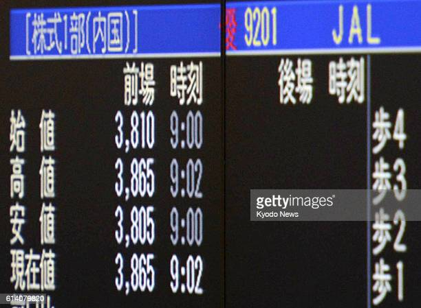 TOKYO Japan Photo shows a signboard in Tokyo showing Japan Airlines Co fetching 3810 yen at the opening on Sept 19 up 20 yen from the firm's offering...