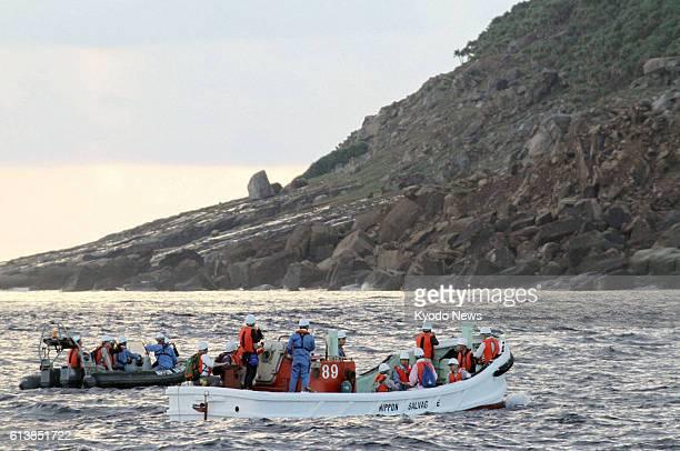 ISHIGAKI Japan Photo shows a Tokyo metropolitan government team conducting an offshore inspection near Uotsuri Island part of the Senkaku Islands in...