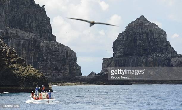 ISHIGAKI Japan Photo shows a Tokyo metropolitan government team conducting an offshore inspection near Kitakojima Island part of the Senkaku Islands...
