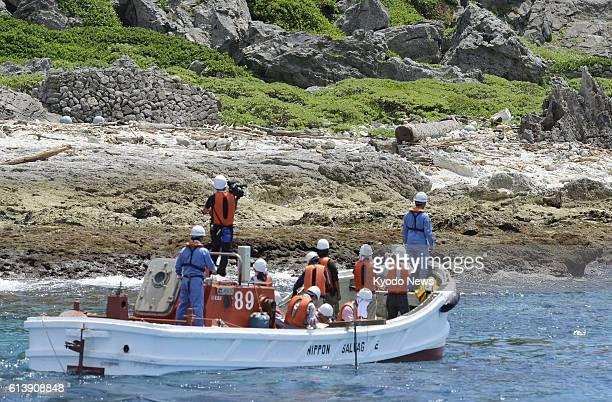 ISHIGAKI Japan Photo shows a Tokyo metropolitan government team conducting an offshore inspection near Minamikojima Island part of the Senkaku...