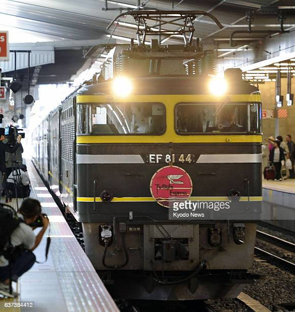 OSAKA Japan Photo shows a Twilight Express train at JR Osaka Station in western Japan on May 28 2014 West Japan Railway Co said the same day that the...