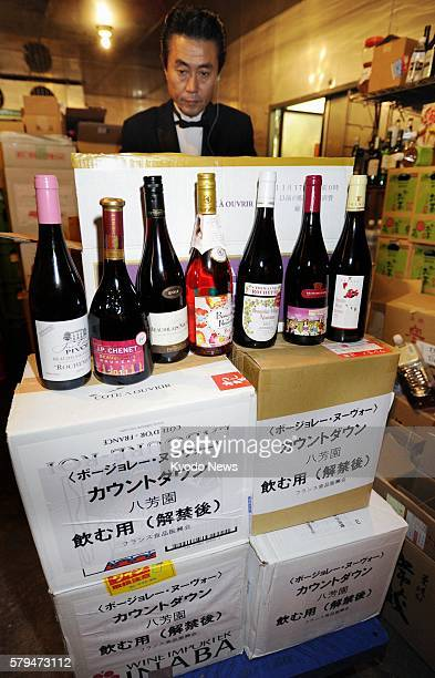 TOKYO Japan Photo shows bottles of Beaujolais Nouveau wine from France waiting to be consumed in Tokyo on Nov 16 2011 The sales of the popular wine...