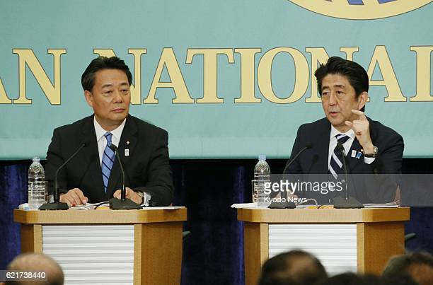 TOKYO Japan Photo shows Democratic Party of Japan leader Banri Kaieda and Prime Minister and Liberal Democratic Party leader Shinzo Abe at a debate...
