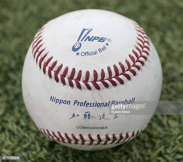 TOKOROZAWA Japan Photo shows Nippon Professional Baseball's official ball being used from the 2013 season NPB admitted on June 11 that it had changed...