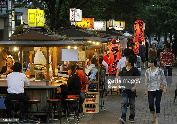 FUKUOKA Japan Photo shows street food stands in the Nakasu district of the city of Fukuoka on June 22 2011 The number of food stands that have been a...