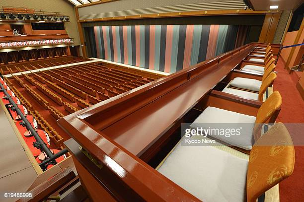 TOKYO Japan Photo shows the second floor first class seats of the new Kabuki Za theater in Tokyo's Higashiginza area on March 24 2013