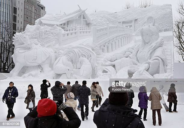 SAPPORO Japan Photo taken Feb 5 shows a snow sculpture created from the mythology of the Ise Shrine in Mie Prefecture at the Sapporo Snow Festival at...