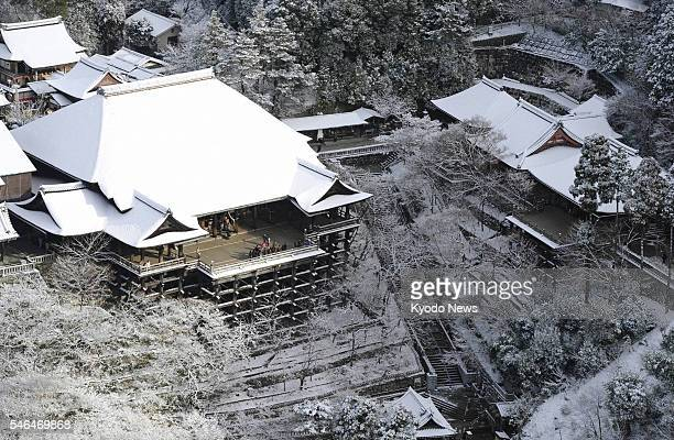 KYOTO Japan Photo taken from a Kyodo News helicopter shows Kiyomizu Dera a Buddhist temple in Kyoto covered with snow on Jan 17 2011
