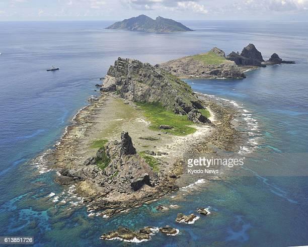 NAHA Japan Photo taken from a Kyodo News helicopter shows Minamikojima Kitakojima and Uotsuri part of the Senkaku Islands in the East China Sea on...