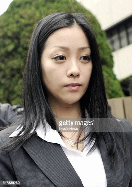 TOKYO Japan Photo taken in February 2009 shows Minako Komukai a Japanese actress wanted for amphetamine possession in Japan Komukai who arrived in...