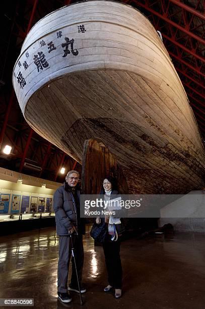 Japan - Photo taken Jan. 19, 2014 shows Matashichi Oishi , a former crew member of the Fukuryu Maru No. 5, and his daughter, Yoshiko Tanaka, standing...
