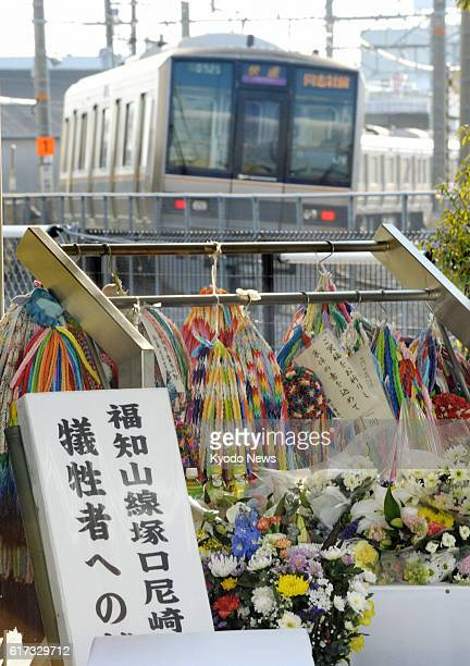 AMAGASAKI Japan Photo taken Jan 25 shows flowers and other items offered at the site of a fatal train derailment in Amagasaki Hyogo Prefecture in...