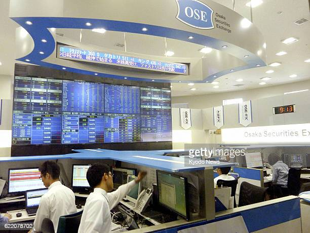 OSAKA Japan Photo taken July 12 shows the Osaka Securities Exchange in Osaka's Chuo Ward that began its last day of cash stock trading the same day...