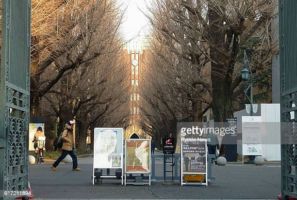 TOKYO Japan Photo taken on Jan 18 shows the University of Tokyo's Hongo Campus in the capital's Bunkyo Ward The university commonly known as...