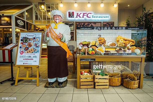 kfc japan - kentucky fried chicken stock photos and pictures