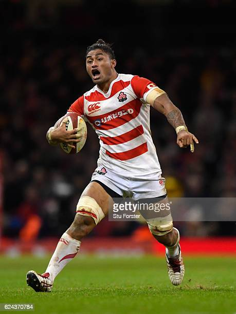 Japan player Amanaki Lelei Mafi in action during the International match between Wales and Japan at Principality Stadium on November 19 2016 in...