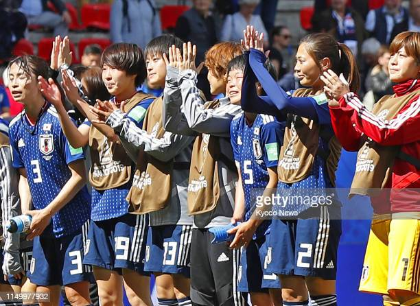 Japan players acknowledge the crowd after a 21 win over Scotland in a Women's World Cup Group D match in Rennes France on June 14 2019 ==Kyodo