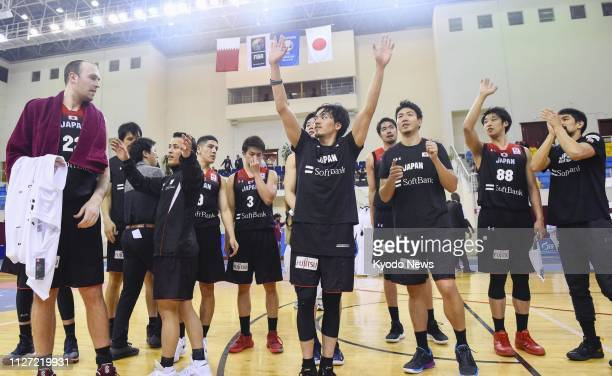Japan players acknowledge the crowd after beating Qatar 9648 in an Asian qualifier in Doha on Feb 24 and clinching a spot at the basketball World Cup...