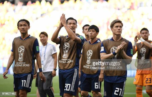 Japan players applauds fans after following their sides victory in the 2018 FIFA World Cup Russia group H match between Colombia and Japan at...