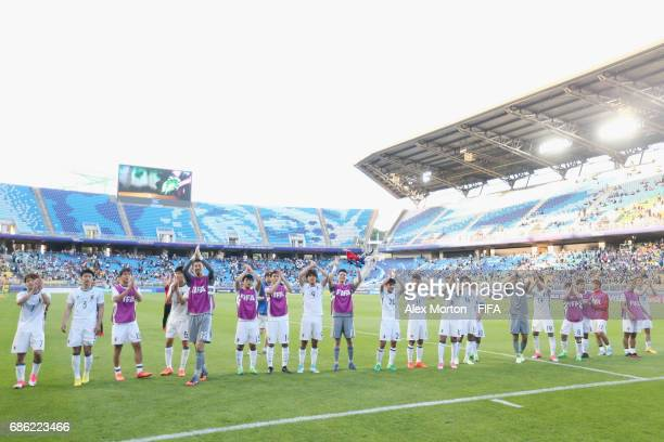 Japan players celebrate victory over South Africa during the FIFA U20 World Cup Korea Republic 2017 group D match between South Africa and Japan at...