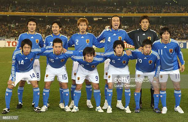 Japan players line up before the game during the 2010 FIFA World Cup Asian qualifying match between the Australian Socceroos and Japan at the...