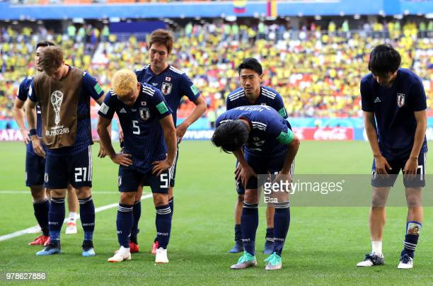 Japan players show appreciation to their fans following their victory in the 2018 FIFA World Cup Russia group H match between Colombia and Japan at...