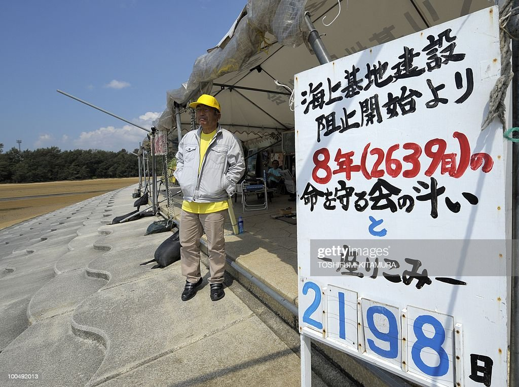 ' Japan PM's coalition strained by US base deal' (FILES) Anti-US base activists Hiroshi Ashitomi stands at the protest tent beside the US Marine Corps facilities of Camp Schwab at Nago in Okinawa prefecture on April 25, 2010. Japan's Premier Yukio Hatoyama faced a fresh political headache when a left-leaning coalition partner attacked his plan to allow for a US airbase to be relocated within Okinawa island.