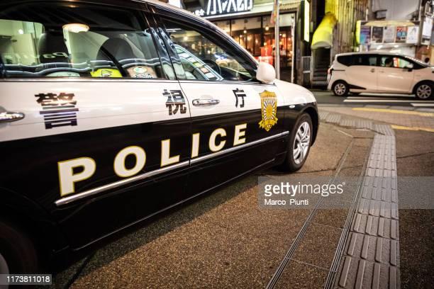 日本警察 - 警察 ストックフォトと画像
