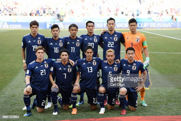 Japan pose prior to the 2018 FIFA World Cup Russia group H match between Japan and Poland at Volgograd Arena on June 28, 2018 in Volgograd, Russia.