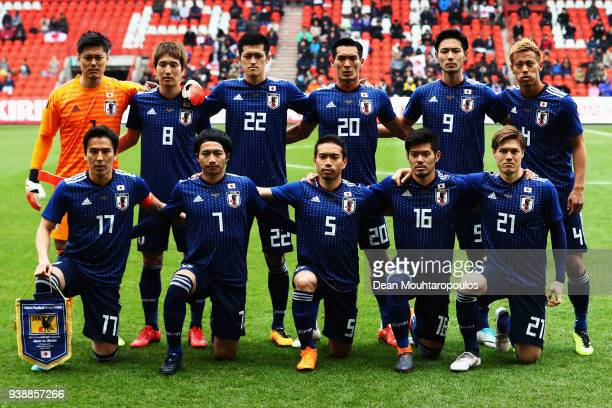 Japan pose prior to the International friendly match between Japan and Ukraine held at Stade Maurice Dufrasne on March 27 2018 in Liege Belgium
