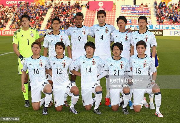 Japan poses for the cameras prior to kickoff during the AFC U23 Championship Group B match between Thailand and Japan at Grand Hamad Stadium on...