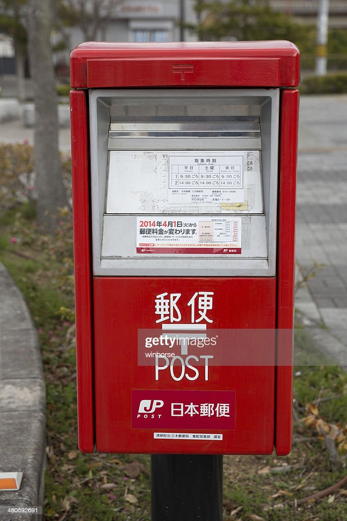 Japan Post raise postage rates : Stock Photo