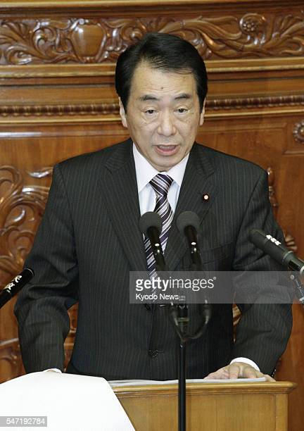 TOKYO Japan Prime Minister Naoto Kan delivers a policy speech at the main hall of the House of Representatives in Tokyo as a 150day regular Diet...