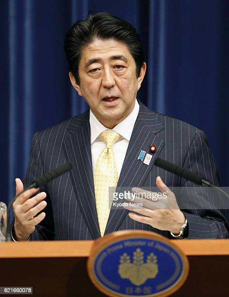 Japan - Prime Minister Shinzo Abe holds a press conference at his office in Tokyo on June 26 the final day of his first Diet session since taking...