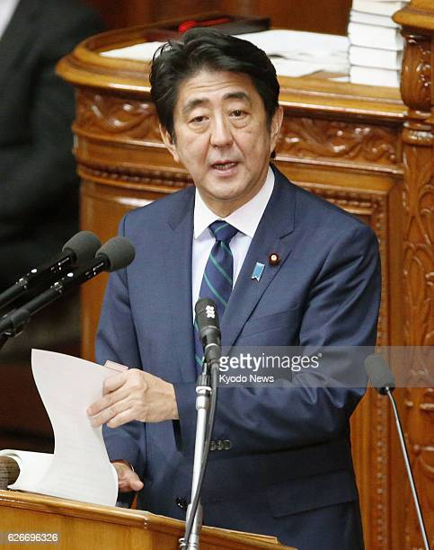 TOKYO Japan Prime Minister Shinzo Abe speaks during a plenary session of the House of Representatives in Tokyo on Oct 16 2013