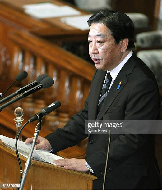 TOKYO Japan Prime Minister Yoshihiko Noda delivers a policy speech at a plenary session of the House of Representatives in Tokyo at the start of a...