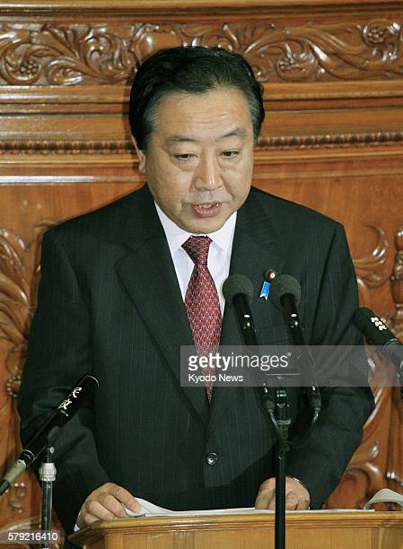 TOKYO Japan Prime Minister Yoshihiko Noda makes a policy speech in the Diet's House of Representatives in Tokyo on Oct 28 2011 In his second policy...