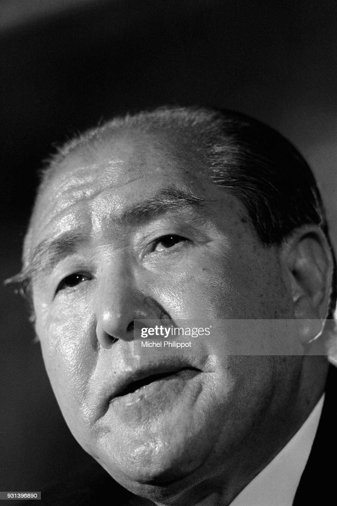Prime Minister Zenko Suzuki : ニュース写真