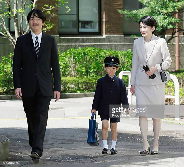 TOKYO Japan Prince Hisahito and his parents Prince Akishino and Princess Kiko head for an elementary school affiliated with Ochanomizu University in...