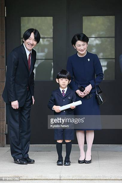 TOKYO Japan Prince Hisahito the third in line to the Chrysanthemum Throne is pictured along with his parents Prince Akishino and Princess Kiko in...